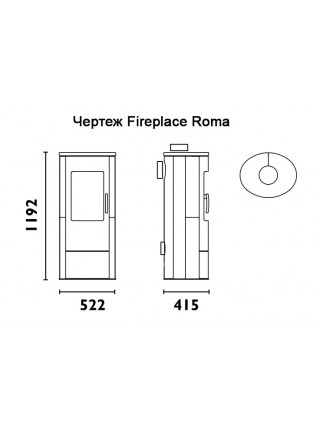 Печь-камин Fireplace Roma Sp
